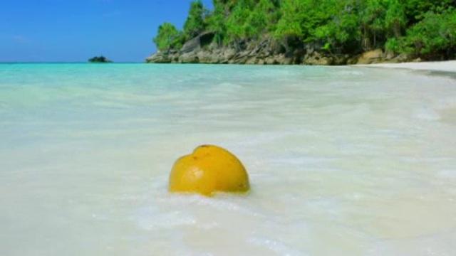 Inseln wie im Paradies Video 3
