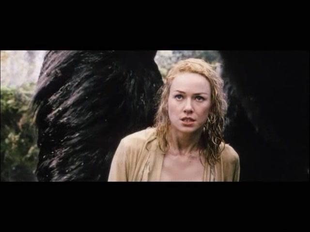 King Kong Video 3