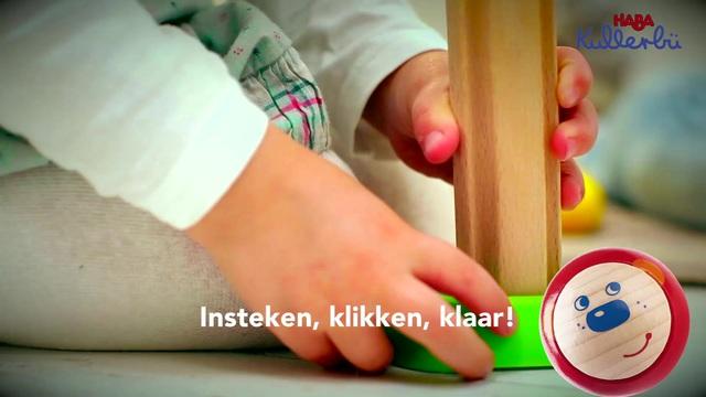 HABA Kullerbü (niederländisch) Erklärvideo