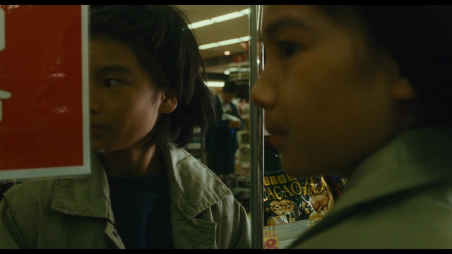 Shoplifters - Familienbande Video 3